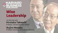 Wise Leadership