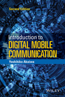 Introduction to Digital Mobile Communication, 2nd Edition