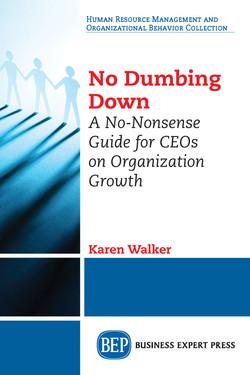 No Dumbing Down