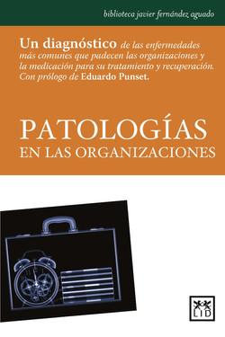 Patologías en las organizaciones