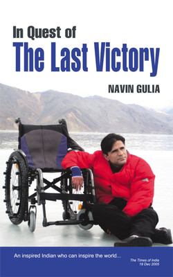 In Quest of the Last Victory, 2nd Edition